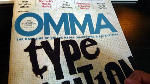 omma1